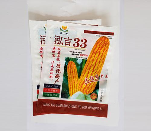 锦州种子包装袋