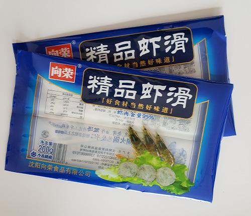 锦州彩印包装袋