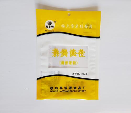 沈阳食品袋