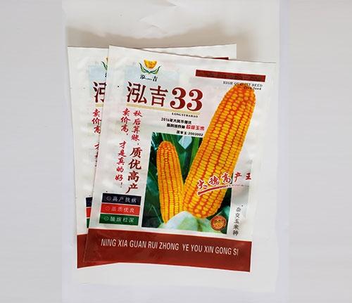 吉林种子包装袋