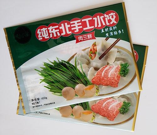 锦州彩色塑料袋