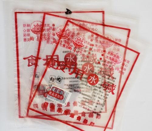 锦州透明塑料袋