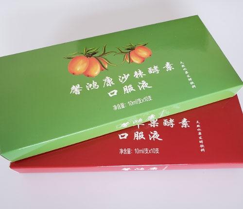 彩印纸包装盒