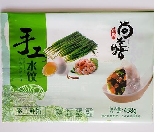 锦州彩色食品袋