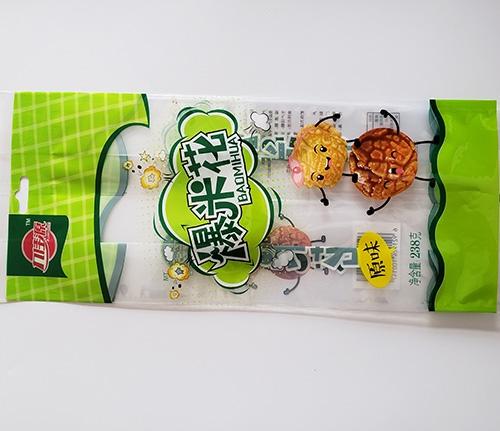 沈阳塑料袋