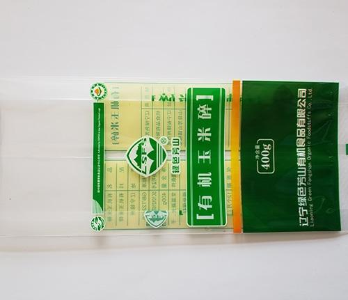 哈尔滨玉米碎包装袋