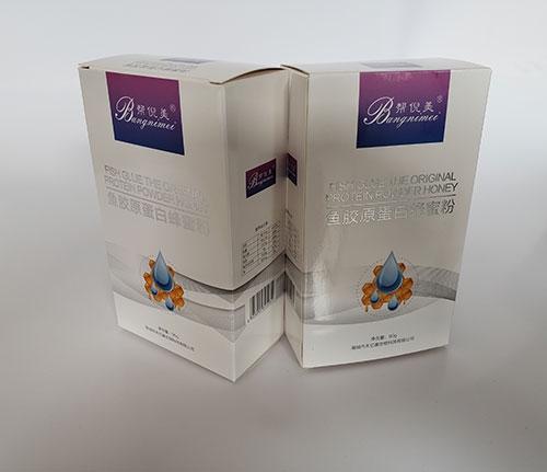锦州包装盒