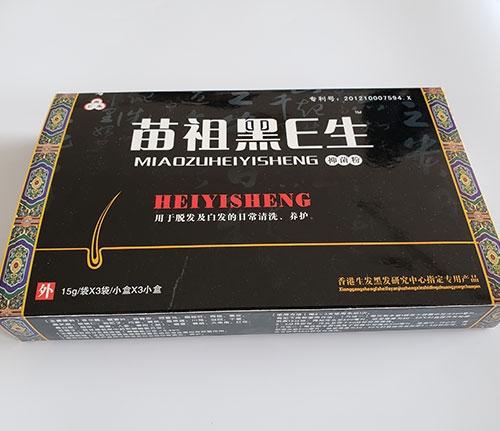 黑龙江药盒