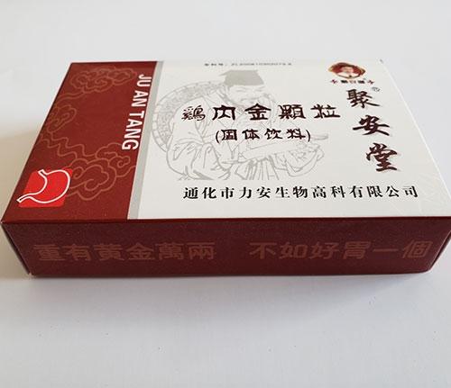沈阳纸盒彩印