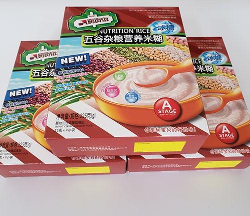 锦州纸盒厂家