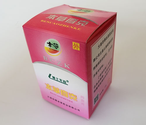 吉林纸盒设计