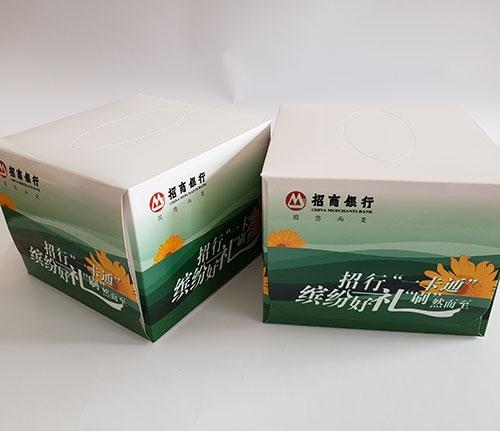 吉林纸盒印刷