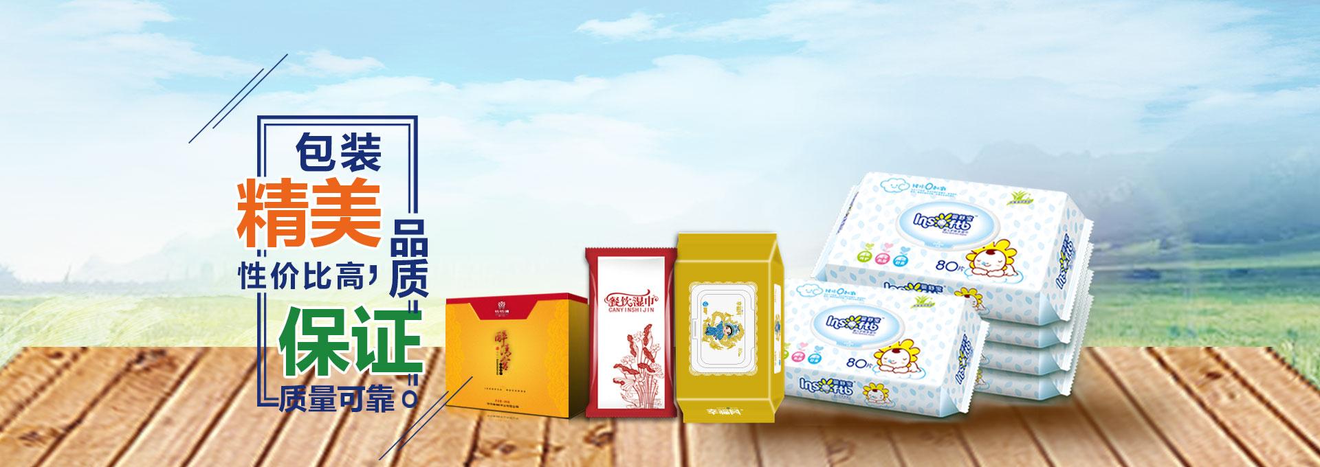 沈阳食品包装袋